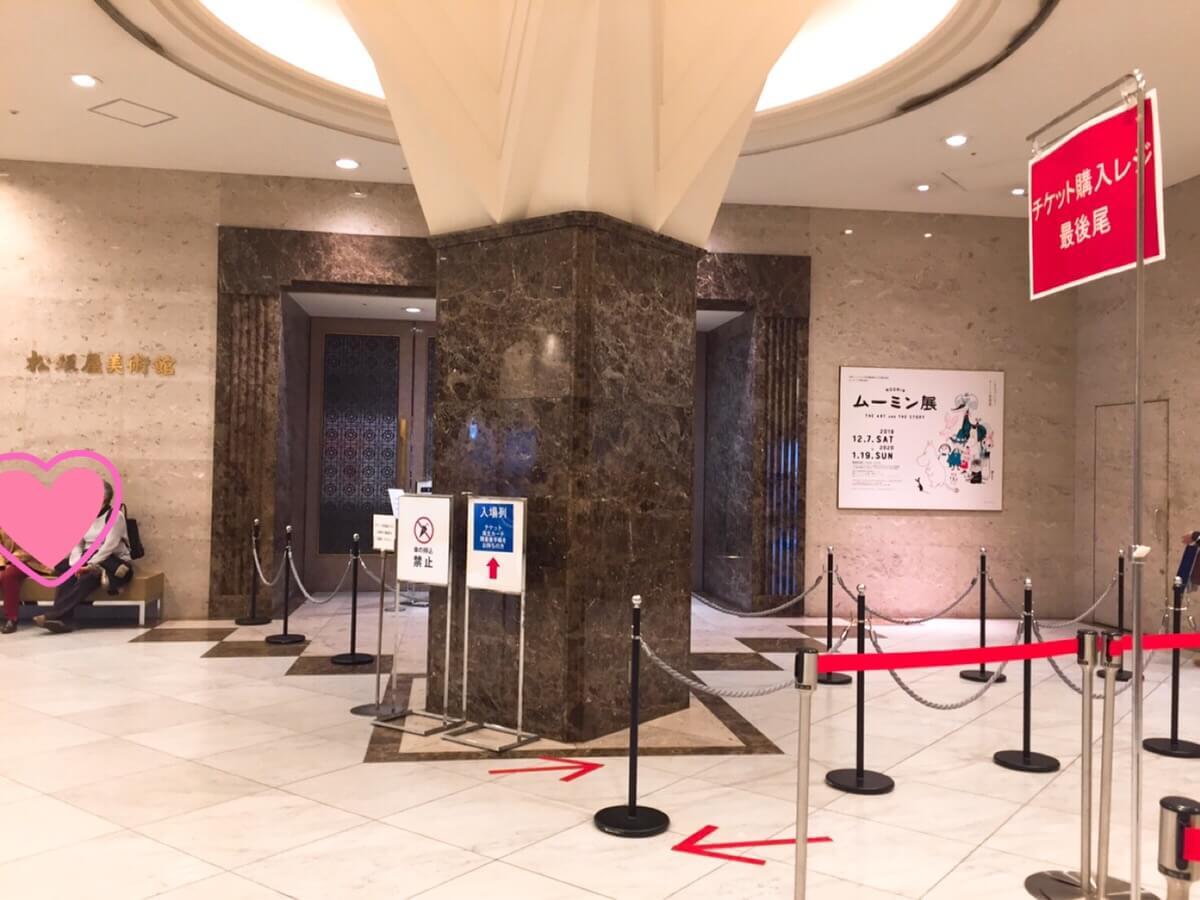 松坂屋美術館の入り口