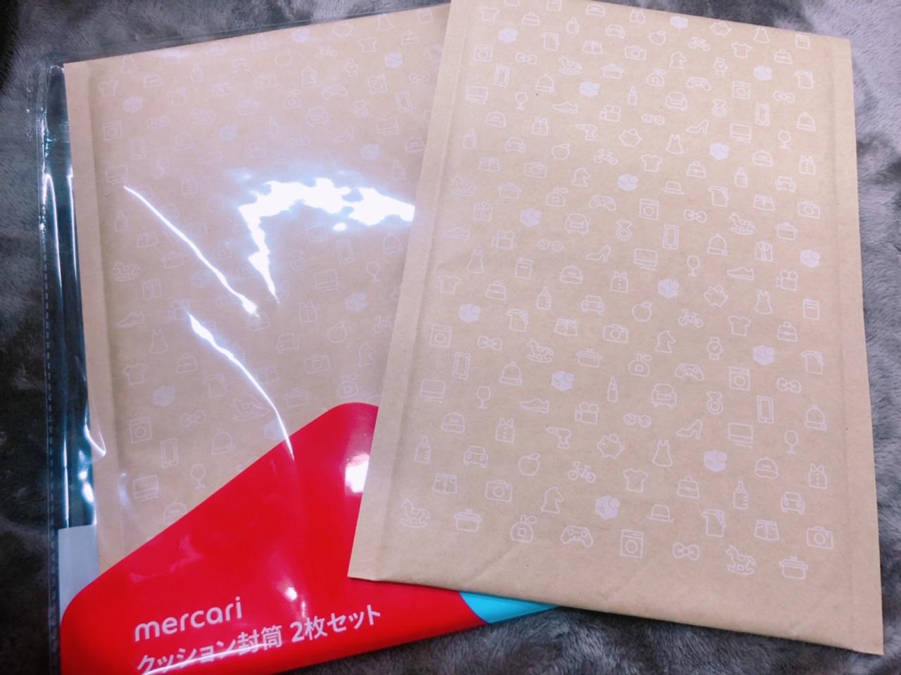 ネコポスで発送かのうなメルカリ「クッション封筒」