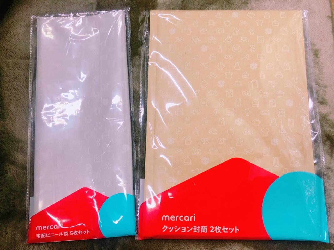 ビニール袋とクッション封筒