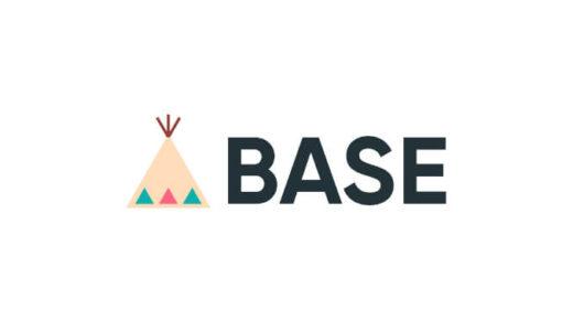 BASEで独自ドメイン(CNAME)を設定する方法【エックスサーバー編】