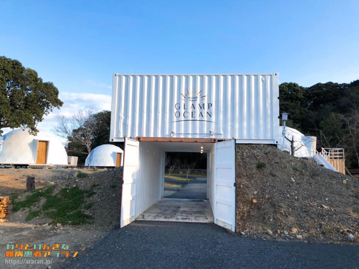 グランオーシャン伊勢志摩の宿泊棟への入り口写真