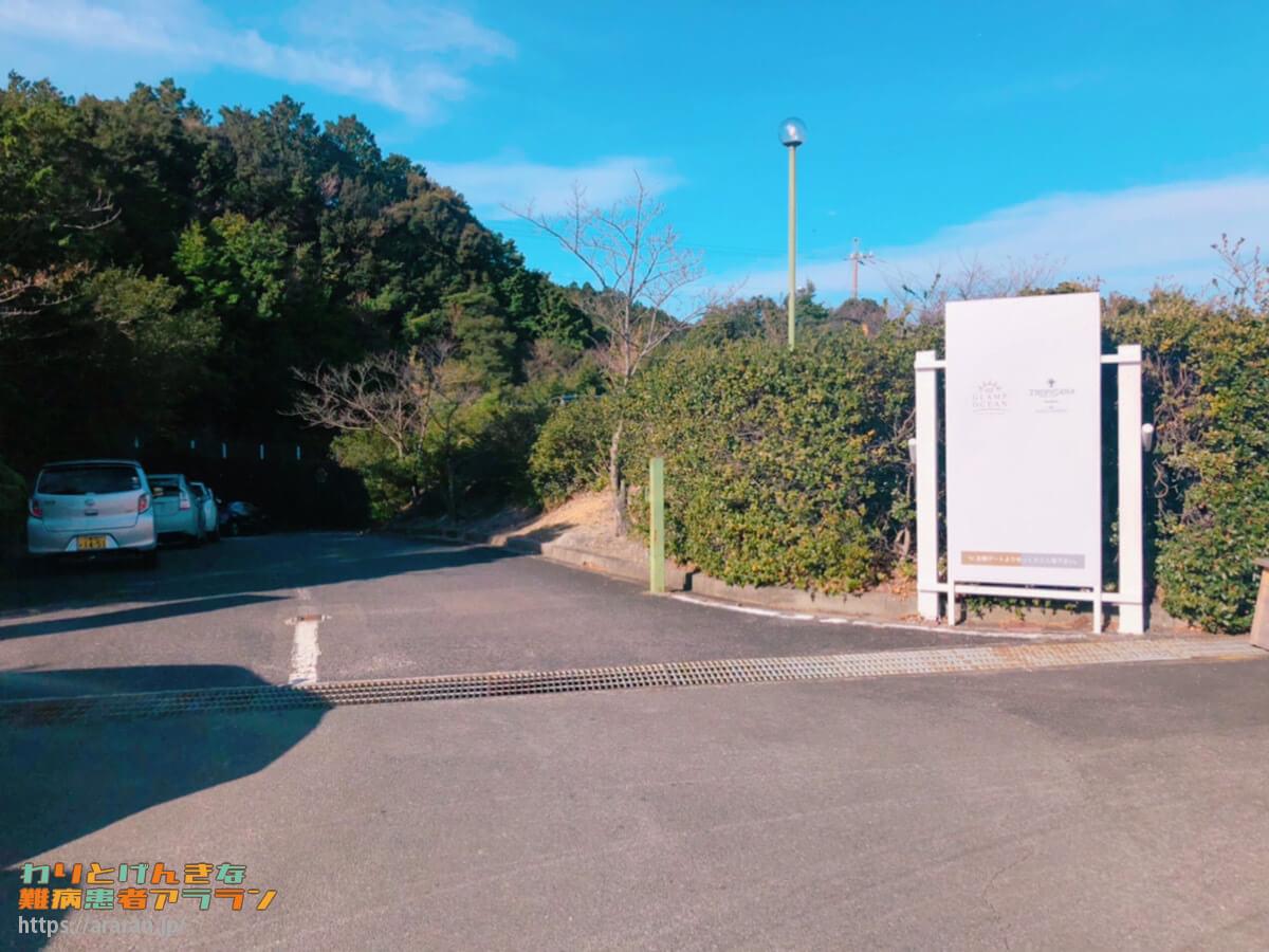 グランオーシャン伊勢志摩の入り口写真
