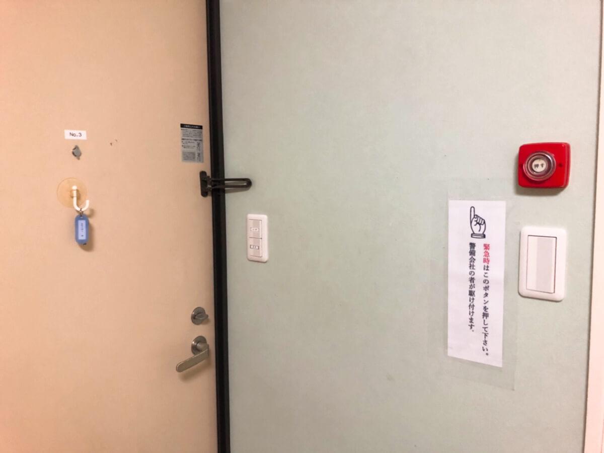 警備会社へつながる緊急ボタンの写真