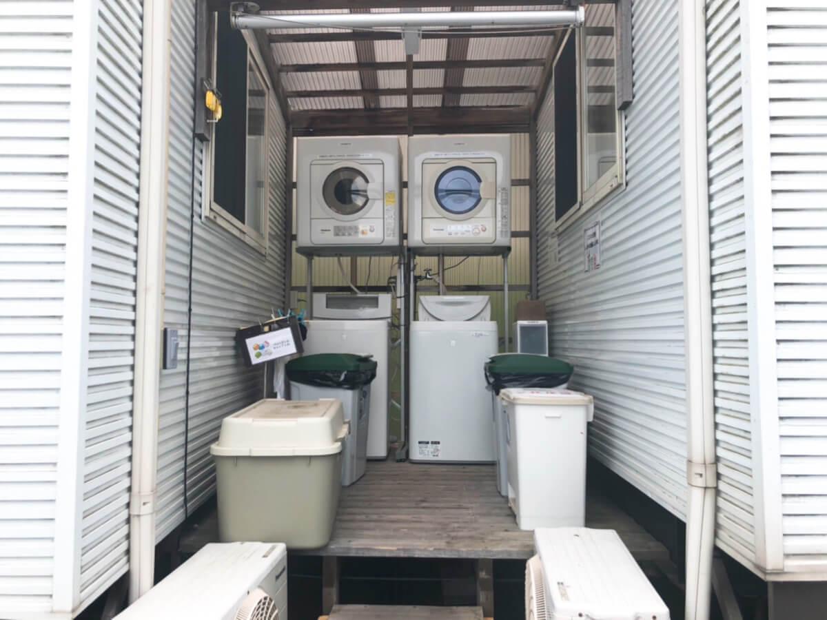トレーラー(4部屋)共同の洗濯機&乾燥機